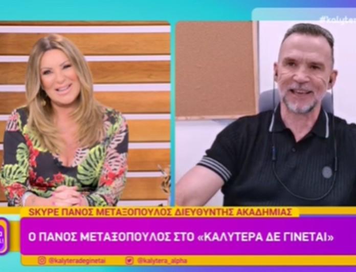 Πάνος Μεταξόπουλος: «Στην αρχή κανείς μας δεν είχε καταλάβει το χιούμορ του Φοίβου»