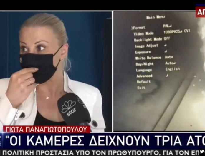 Νίκος Χαρδαλιάς: Συγκλονίζει η σύζυγος του - «Θα μπορούσαμε να έχουμε θύματα»