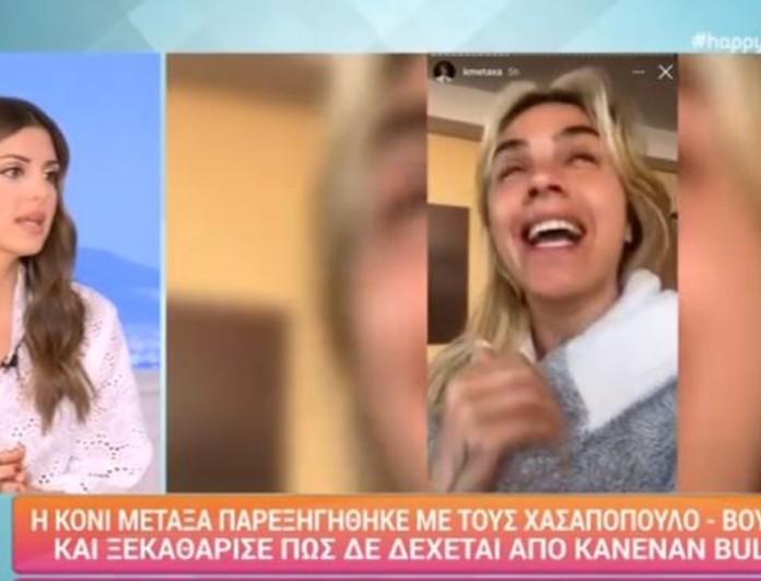 Happy Day: Ένταση on air λόγω της Κόνις Μεταξά - «Ας συζητήσει με τον μπαμπά της»
