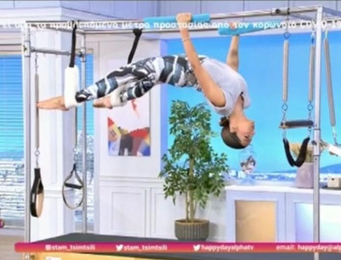 Happy Day: Κάνοντας pilates καλημέρισε τους τηλεθεατές η Τσιμτσιλή