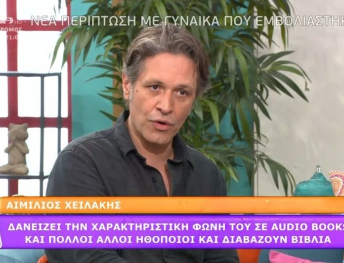 Αιμίλιος Χειλάκης: Μπαίνει στις Άγριες Μέλισσες - «Μου αρέσει που θα συνεργαστώ με αυτούς τους ανθρώπους»