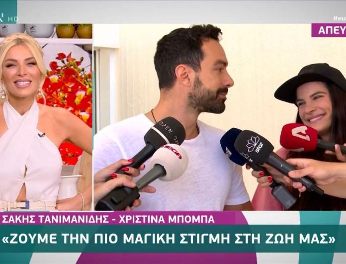 Σάκης Τανιμανίδης - Χριστίνα Μπόμπα: Οι πρώτες δηλώσεις έξω από το μαιευτήριο μετά την γέννηση των διδύμων