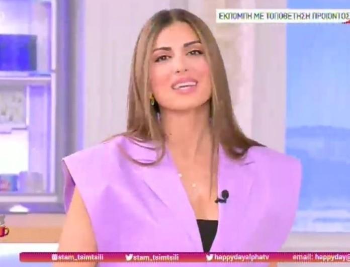 Εκτός Happy Day και η Τίνα Μεσσαροπούλου σήμερα - Η ανακοίνωση της Σταματίνας Τσιμτσιλή