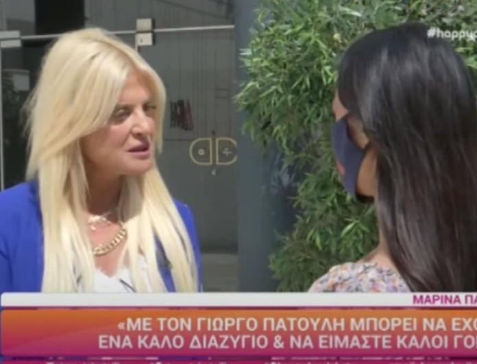 Μαρίνα Πατούλη:
