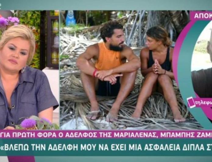Survivor 4 - αδερφός Μαριαλένας: