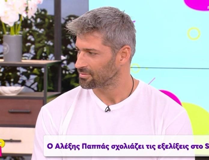 Survivor 4 - Αλέξης Παππάς: Η δημόσια συγγνώμη για τη λέξη «καρκίνωμα»