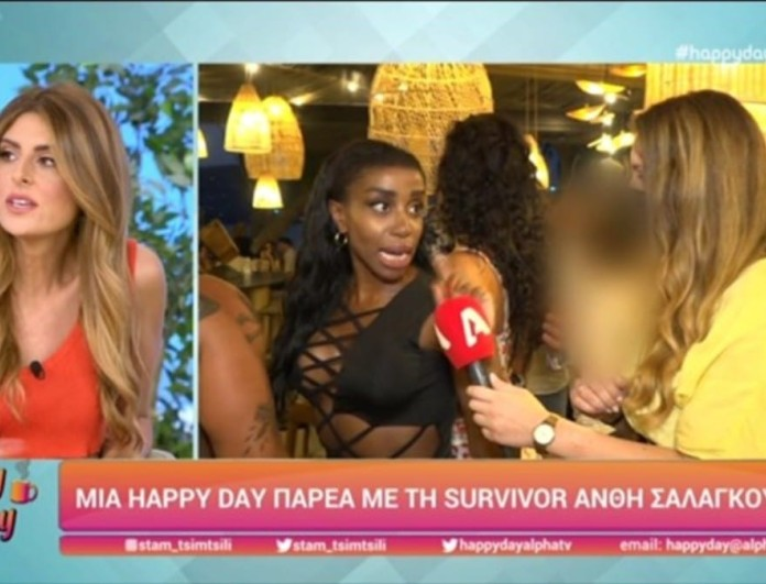 Survivor 4 - Ανθή Σαλαγκούδη: «Μετά το παιχνίδι είχα προβλήματα με...»
