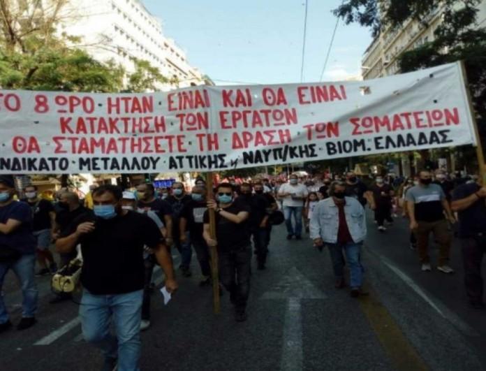 Συγκεντρώσεις στο κέντρο της Αθήνας