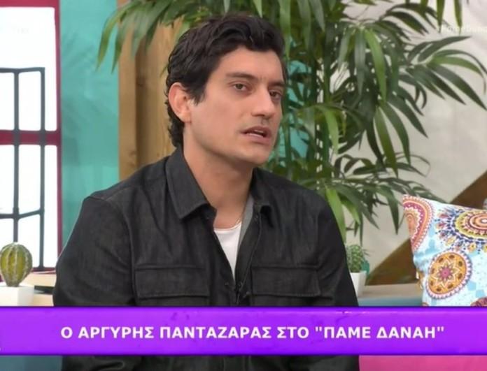 Αργύρης Πανταζάρας: «Όλα αυτά που έγιναν με έκαναν να μη θέλω να κάνω θέατρο»