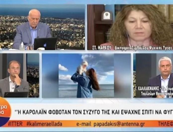 Γλυκά Νερά - Δικηγόρος Ελένης Μυλωνοπούλου: