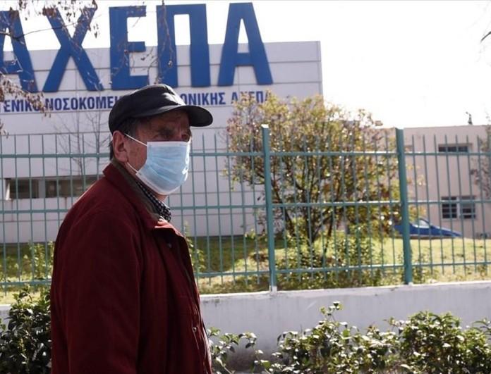 Θεσσαλονίκη: Καταγγελία για σεξουαλική παρενόχληση ασθενούς από φυσιοθεραπευτή στο ΑΧΕΠΑ