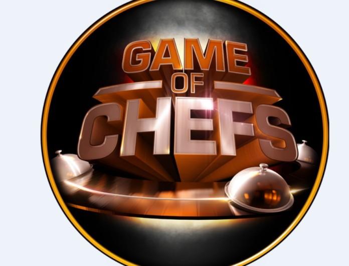 Game of Chefs: Αυτό είναι το νέο ριάλιτι μαγειρικής του ΑΝΤ1