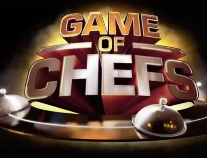 Game of Chefs: Οι τρεις κριτές που θα συμμετέχουν στο νέο ριάλιτι μαγειρικής του ΑΝΤ1