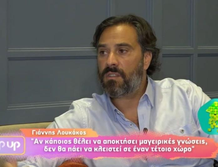 Γιάννης Λουκάκος: «Θα έπαιρνα παιδί από το MasterChef στο εστιατόριό μου»