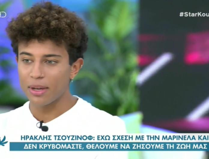 Ηρακλής Τσουζίνοφ: «Έσπασε» για πρώτη φορά του σιωπή του και επιβεβαίωσε πως είναι σε σχέση με την Μαρινέλα Ζύλα
