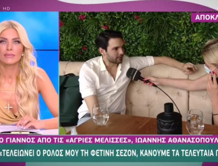 Ιωάννης Αθανασόπουλος: Θα είναι κουμπάρος της Δανάης Μιχαλάκη και του Γιώργου Παπαγεωργίου;