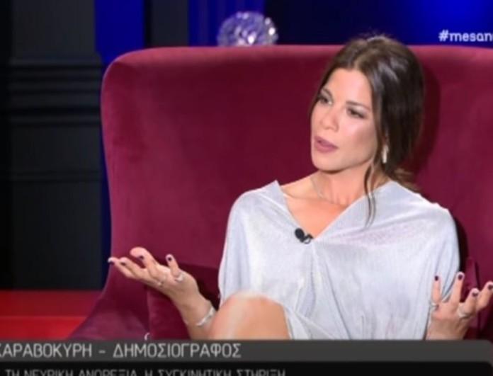 Δάφνη Καραβοκύρη: «Ήμουν 62 κιλά και σε λιγότερο από χρόνο έφθασα στα....»