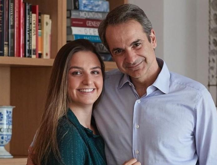 Κυριάκος Μητσοτάκης: Το συγκινητικό μήνυμα για τα γενέθλια της κόρης του