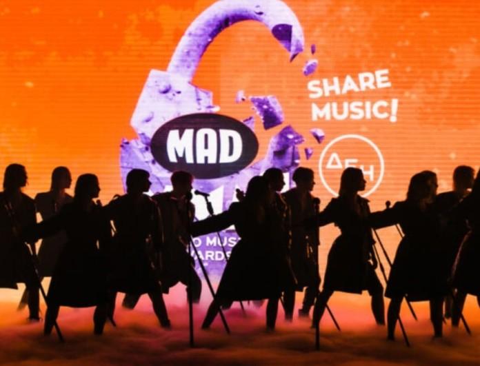 MAD VMA 2021: Τον Ιούλιο στο Mega
