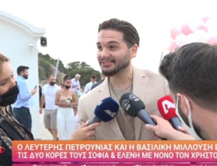 Χρήστος Μάστορας: Η πρώτη δημόσια εμφάνιση με την σύντροφό του, Χριστίνα Παπαδέλη