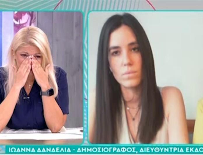 Πρωινό: Ξέσπασε σε κλάματα η Νάνσυ Παραδεισανού στον αέρα της εκπομπής