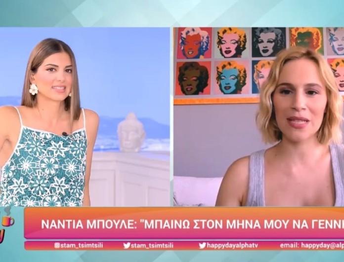 Νάντια Μπουλέ: «Μέχρι τον έκτο μήνα η εγκυμοσύνη μου δεν φαινόταν»