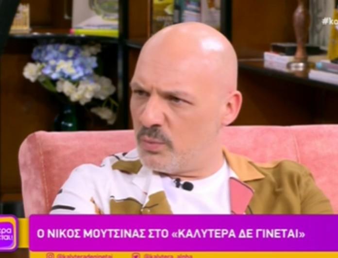 Νίκος Μουτσινάς για την κόρη της Μαρίας Ηλιάκη: «Κουράγιο στο παιδί»