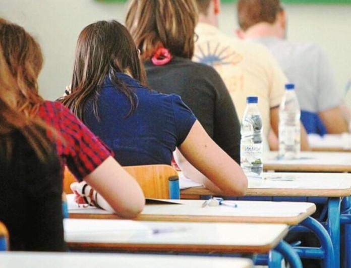 Πανελλαδικές Εξετάσεις 2021: Τα θέματα στα Αγγλικά