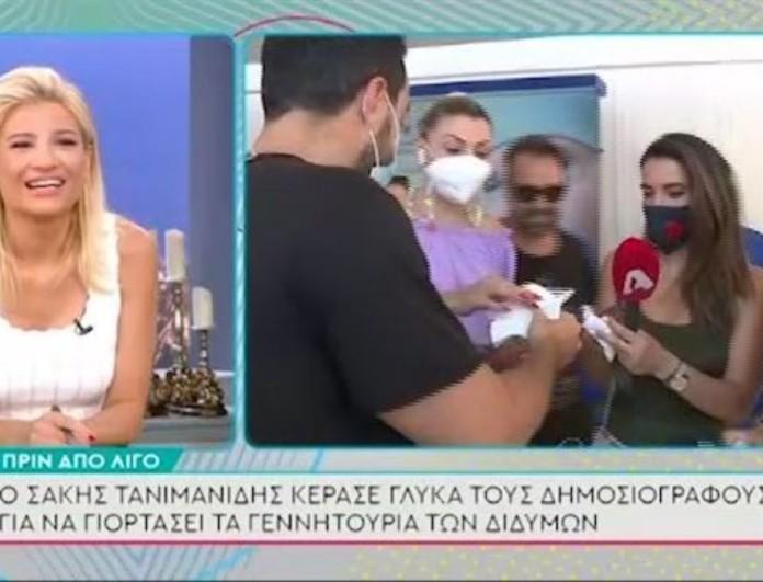 Σάκης Τανιμανίδης: Χαμός έξω από το μαιευτήριο - Κέρασε τους πάντες γλυκά