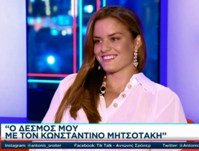 Μαρία Σάκκαρη: Έστειλε τρυφερό μήνυμα στον Κωνσταντίνο Μητσοτάκη από τον αέρα του Tik Talk