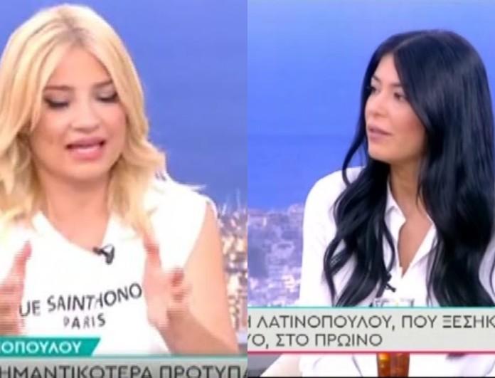 Πρωινό: Καλεσμένη η Αφροδίτη Λατινοπούλου - Βγήκε από τα ρούχα της μαζί της η Φαίη Σκορδά