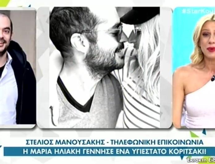 Στέλιος Μανουσάκης: Τα πρώτα λόγια του αγαπημένου της Μαρίας Ηλιάκη μετά την γέννηση της κόρης του