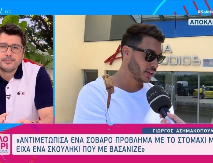 Μετανιωμένος στις κάμερες ο Ασημακόπουλος -