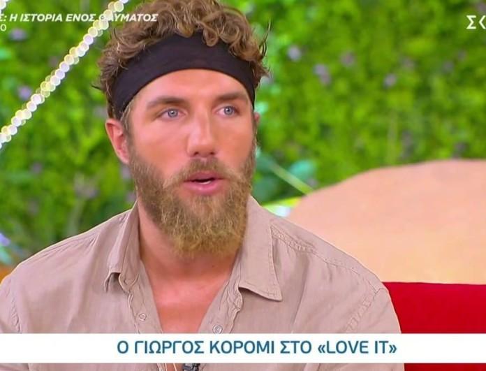 Survivor 4 - Κόρομι: