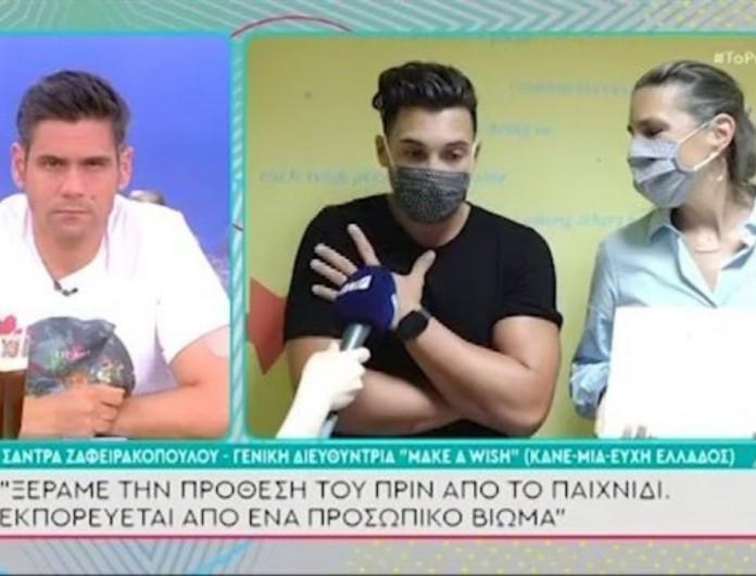 Γιώργος Ασημακόπουλος: Οι δυο ευχές των παιδιών με λευχαιμία που θα πραγματοποιήσει με τα λεφτά του Survivor