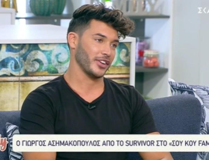 Γιώργος Ασημακόπουλος: «Μου είχε τύχει να ξυπνάω το βράδυ και να έχω ποντίκια στα αυτιά μου και φίδια»
