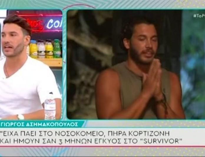 Σήκωσε την μπλούζα του στο Πρωινό ο Ασημακόπουλος -