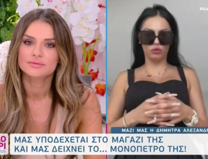 Οι πρώτες δηλώσεις της Δημήτρας Αλεξάνδρακη μετά την πρόταση - «Δε θα ήθελα να κάνω τον γάμο μου πανηγύρι»
