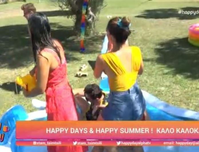 Happy Day: Η Σταματίνα και οι συνεργάτες της εμφανίστηκαν με μαγιό