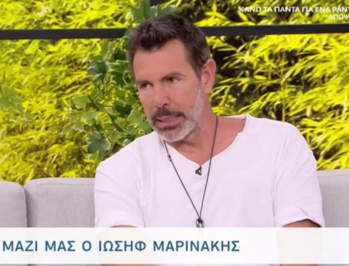 Ιωσήφ Μαρινάκης: Η πρώτη αναφορά στον χωρισμό του - «Δεν νιώθω ευτυχισμένος στην ζωή μου»
