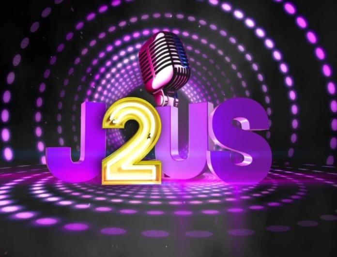 Επιστρέφει το J2US αλλά όχι στο Open