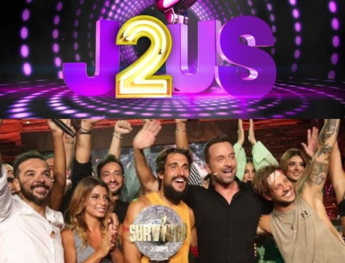 Από το Survivor 4 στο J2us πρώην παίκτης για να τραγουδήσει