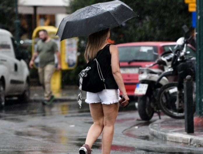 Έκτακτο δελτίο επιδείνωσης καιρού: Έρχονται βροχές και καταιγίδες σήμερα και αύριο