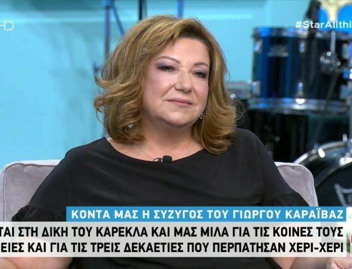 Γιώργος Καραϊβάζ: Η σύζυγός του πήρε την θέση του σήμερα στην εκπομπή της Ζήνας Κουτσελίνη