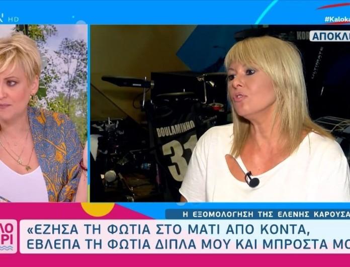 Συγκλονίζει η Έλενα Καρουσάκη για το Μάτι -  «Πήγα νοσοκομείο γιατί είχα πρόβλημα...»