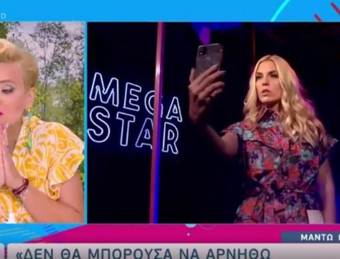 Τζωρτζέλα Κόσιαβα εναντίον Πέτρου Κωστόπουλου: