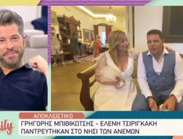 Γρηγόρης Μπιθικώτσης - Ελένη Τσιριγκάκη: Οι πρώτες τους δηλώσεις μετά τον γάμο