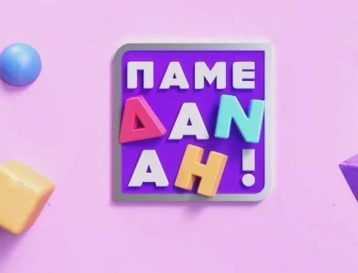 Πάμε Δανάη: Επιστροφή έκπληξη για το κανάλι