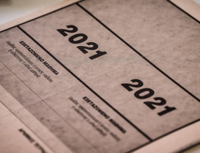 Πανελλαδικές Εξετάσεις 2021: Τα θέματα στο Γραμμικό Σχέδιο