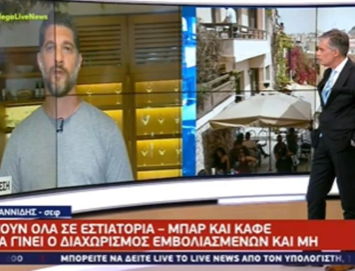 Πάνος Ιωαννίδης: Ξέσπασε για τα νέα μέτρα - «Αυτό είναι ένας διαχωρισμός! Eίναι οριακά αντισυνταγματικό»